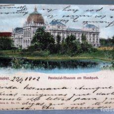 Postales: POSTAL HANNOVER ALEMANIA PROVINZIAL MUSEUM AM MASCHPARK GA JR H CIRCULADA 1902 SIN DIVIDIR. Lote 194308100