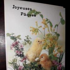 Postales: Nº 35832 POSTAL PORTUGAL POLLITOS JOYEUSES PAQUES. Lote 194330244