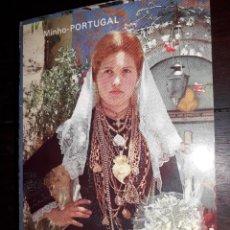 Postales: Nº 35924 POSTAL PORTUGAL VIANA DO CASTELO. Lote 194355137
