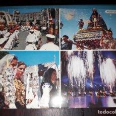 Postales: Nº 35940 POSTAL PORTUGAL VIANA DO CASTELO. Lote 194356078