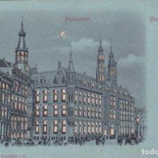 Postales: 7 POSTALES EN RELIEVE TRANSLÚCIDAS . Lote 194370235