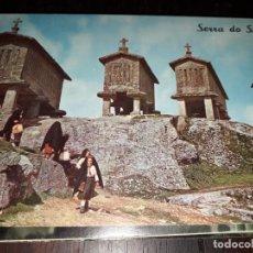 Postales: Nº 35978 POSTAL PORTUGAL SERRA DO SOAJO. Lote 194490937