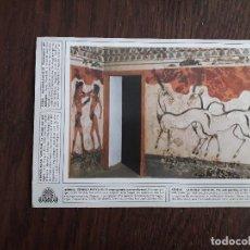 Postales: POSTAL DE GRECIA.. Lote 194719065