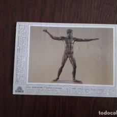 Postales: POSTAL DE GRECIA.. Lote 194719102