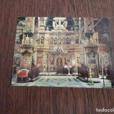 Postales: POSTAL DE BULGARIA.. Lote 194719518