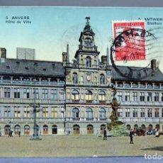 Postales: POSTAL ANVERS AMBERES ANTWERPEN BÉLGICA HÔTEL DE VILLE CIRCULADA SELLO 1912. Lote 194789018