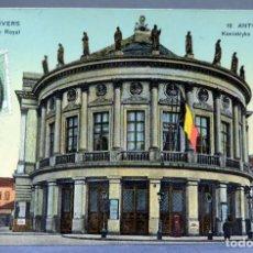 Postales: POSTAL ANVERS AMBERES ANTWERPEN BÉLGICA THÉÂTRE ROYAL CIRCULADA SELLO 1912. Lote 194789301