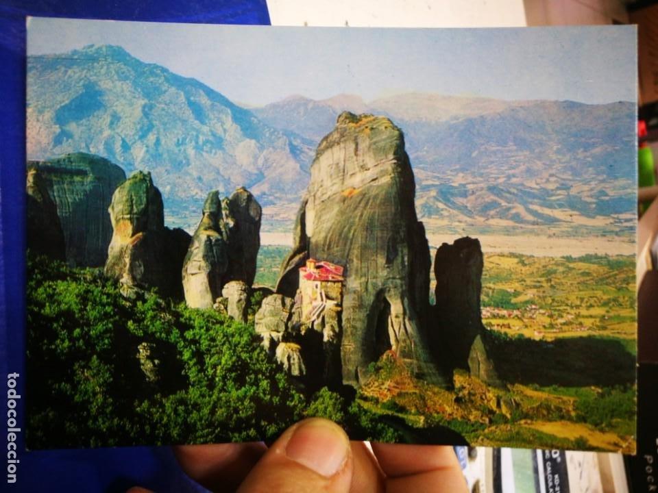 POSTAL METEORA GRECIA (Postales - Postales Extranjero - Europa)