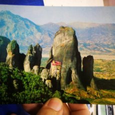 Postales: POSTAL METROS GRECIA. Lote 194877571