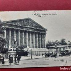 Postales: PARIS-PRINCIPIOS DE SIGLO-CON SELLO Y TIMBRE-. Lote 195027446