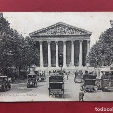 Postales: PARIS-PRINCIPIOS DE SIGLO-CON SELLO Y TIMBRE-EN CATALAN. Lote 195027861