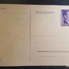 Postales: POSTKARTE (TARJETA POSTAL) NO CIRCULADA ADOLF HITLER. BUEN ESTADO.. Lote 195089376
