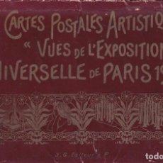Postales: SOBRE CON 20 POSTALES DE LA EXPOSICIÓN UNIVERSAL DE PARÍS DE 1900. Lote 195253903
