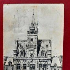 Postales: FRANCIA-PRINCIPIOS DE SIGLO- VILLES DE FRANCE.. Lote 195300350