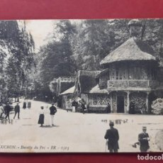 Postales: FRANCIA-PRINCIPIOS DE SIGLO- VILLES DE FRANCE.. Lote 195300405