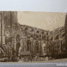 Postales: POSTAL. COTÉ SUD DE LA CATHÉDRALE SAINT MARTÍN. Lote 195381262