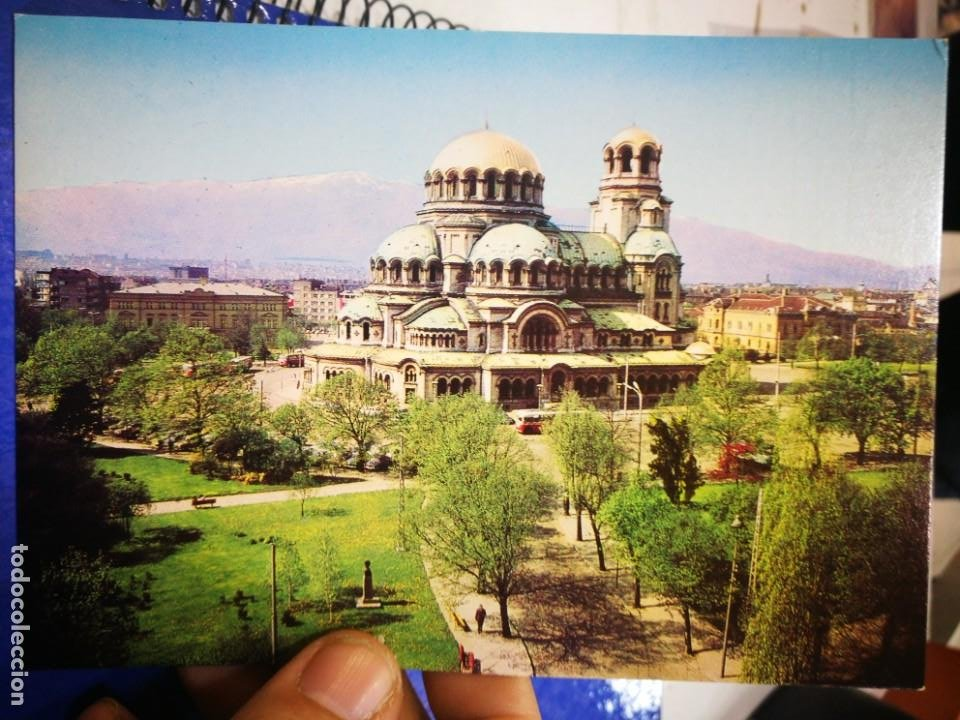 POSTAL BULGARIA POMERANZEV SOFIA (Postales - Postales Extranjero - Europa)