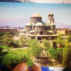 Postales: POSTAL BULGARIA POMERANZEV SOFIA. Lote 195384098
