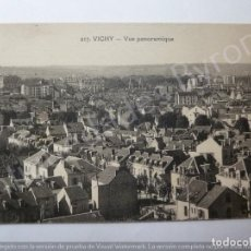 Postales: POSTAL. VICHY. VUE PANORAMIQUE. Lote 195386506