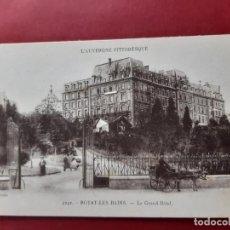 Postales: VILLES / LUGARES DE FRANCIA AU DÉBUT DU SIÈCLE-P.DE SIGLO- SIN CIRCULAR. Lote 195406380