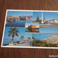 Postales: POSTAL DE PAFOS, CHIPRE.. Lote 195433533