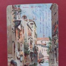 Postales: VENEZIA- ALL'INIZIO DEL SECOLO-CIRCULADA SIN SELLO. Lote 195480145