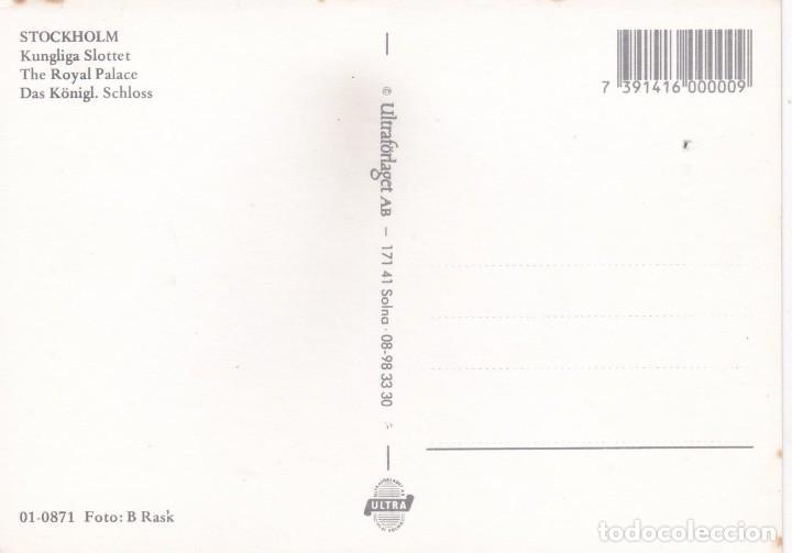 Postales: POSTAL PALACIO REAL. ESTOCOLMO (SUECIA) - Foto 2 - 195514451