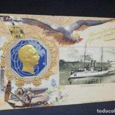 Cartes Postales: TARJETA POSTAL. ALEMANIA. KANONENBOOT, JLTIS. . Lote 195718898
