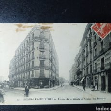 Postales: FRANCIA, FRANCE, BECON LES BRUYERES.. Lote 195870073