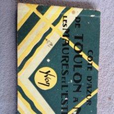 Postales: LOTE POSTALES COSTA DE AZUL DE TOULON A NIZA POSTALES YVON. Lote 197308590
