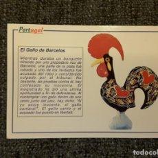 Cartes Postales: POSTAL PORTUGAL EL GALLO DE BARCELOS BILHETE POSTAL FRANCISCO MÁS LDA EDITORES ARTES GRAFICAS. Lote 197749435