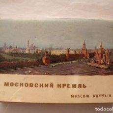 Postales: JUEGO DE POSTALES KREMLIN DE MOSCÚ. Lote 197984196