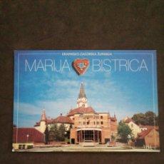 Postales: MARIJA BISTRI A, CROACIA. Lote 201111192