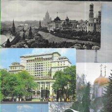 Postales: 90 POSTALES * RUSIA * ( LOTE Nº 3 ) MOSCÚ LA MAYORÍA. Lote 203500323