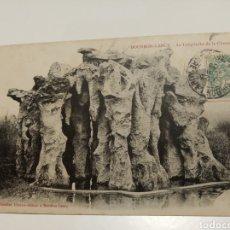 Postales: BOURBON LANCY POSTAL ANTIGUA. Lote 204359520