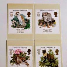 Postales: COLECCION 4 POSTALES CONMEMORATIVAS. Lote 204448048