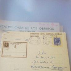 Postales: TARJETA POSTAL ITALIA 1974. Lote 205680690