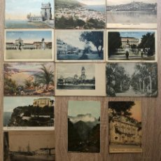 Postales: 13 POSTALES ANTIGUAS PORTUGAL. Lote 205689486