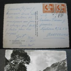 Postales: ANDORRA-ENCAMP-EMISORA RADIO ANDORRA-APA-CIRCULADA-POSTAL ANTIGUA-(70.749). Lote 205856918