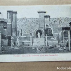Postales: POSTAL - CARTOLINA - POSTCARD. POMPEYA - POMPEI. CASA DI M. LUCRETIUS. DORSO SIN DIVIDIR. Lote 206213261
