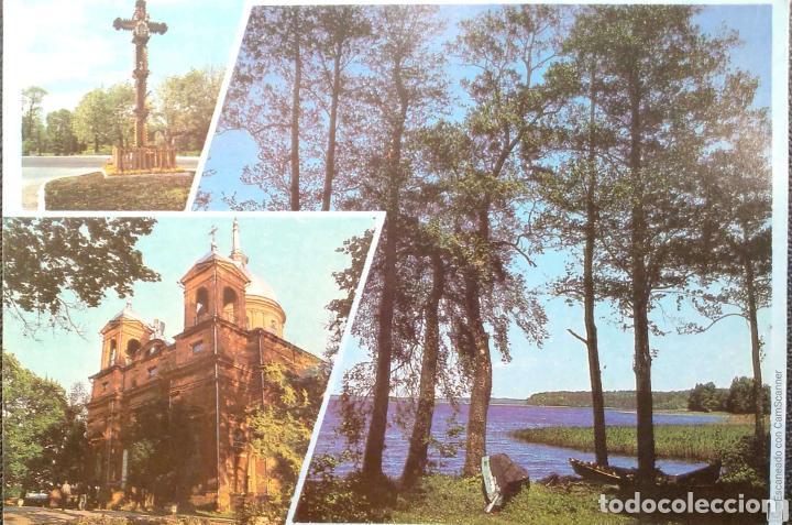 UTENA (LITUANIA). VISTAS VARIAS. NUEVA. COLOR (Postales - Postales Extranjero - Europa)