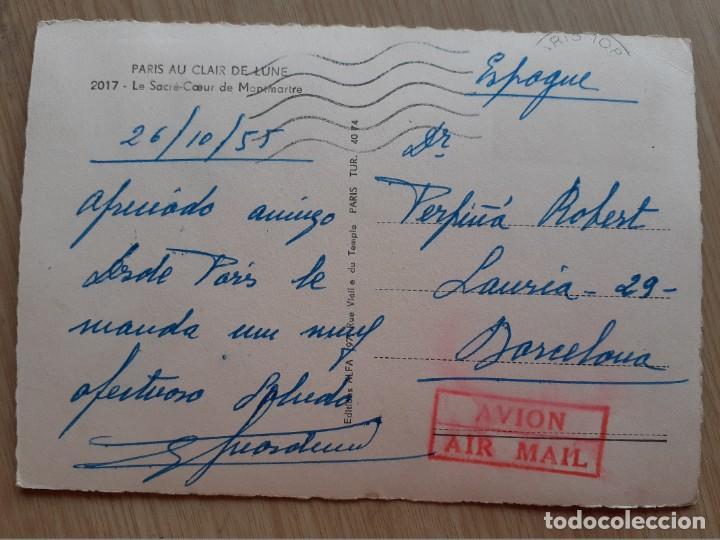 Postales: TARJETA POSTAL - PARÍS EL SAGRADO CORAZÓN DE MONTMARTRE - Foto 2 - 206321521