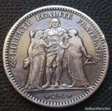 Postales: FRANCIA 5 FRANCOS 1848-A PARIS II REPÚBLICA -PLATA-. Lote 206898530