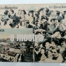 Postales: POSTAL ALEMANA 1910. Lote 207034237