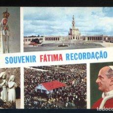 Postales: PORTUGAL. FÁTIMA. CIRCULADA 1967.. Lote 207124646
