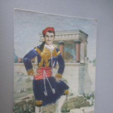Postales: POSTAL BORDADA GRECIA. Lote 208296778