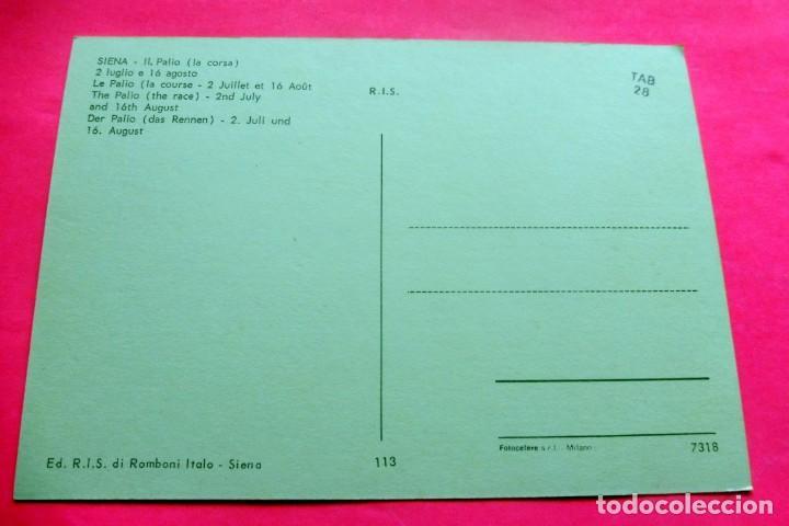 Postales: POSTAL - SIENA - ITALIA - ED. R.I.S. DI ROMBONI Nº 113 - IL PALIO - Foto 2 - 209600790