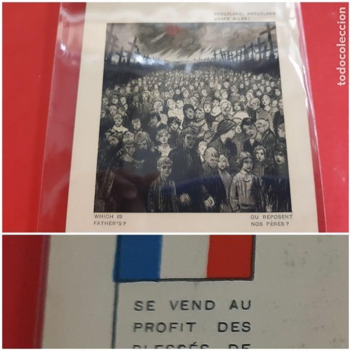 FRANCE -OU REPOSENT NOS PERES ? - AU DÉBUT DU SIÈCLE-SIN CIRCULAR (Postales - Postales Extranjero - Europa)