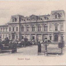 Postales: BUCURESCI (RUMANIA) - PALATUL REGAL. Lote 211267436