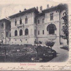 Postales: BUCURESCI (RUMANIA) - PALATUL COTROCENI. Lote 211267681